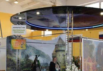 Костромская строительная выставка 2014